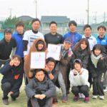 2020.1.12.日第1回 teamせおCUP with Lien