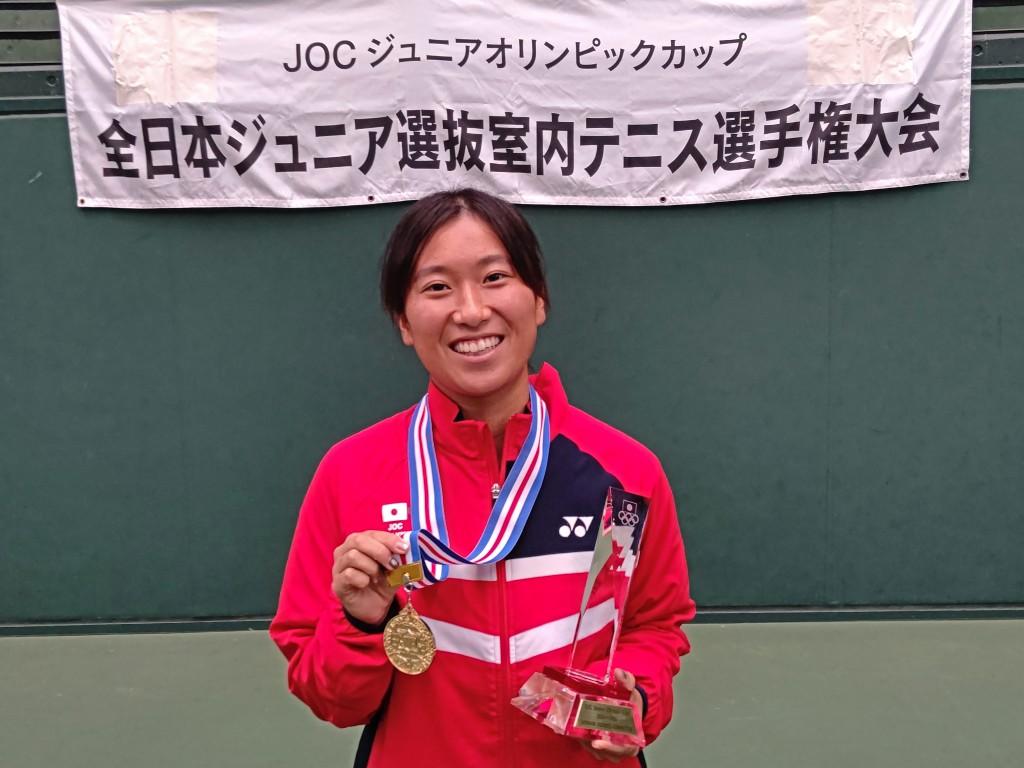 全日本ジュニア選抜室内テニス選手権大会 優勝
